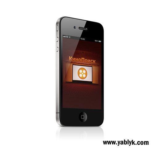 КиноПоиск - приложение для заядлых киноманов