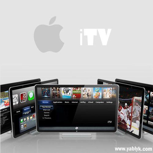 Интеллектуальный телевизор Стива Джобса – Apple iTV