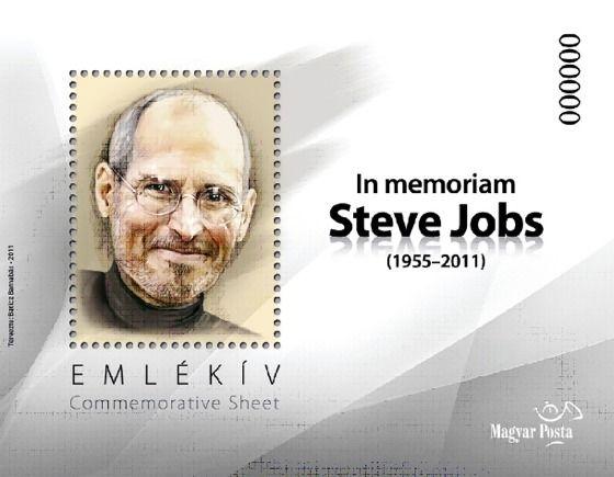 Почта Венгрии выпустила марку с изображением Стива Джобса