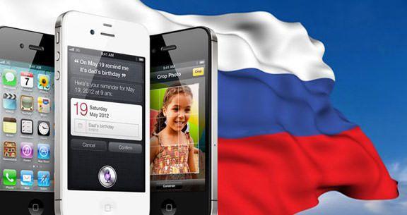 В России стартовали продажи iPhone 4S. Ажиотажа нет