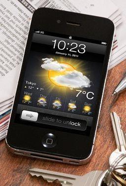 Скачать Lock Screen Weather. Погода на экране блокировки iPhone без установки джейлбрейка [Скачать / Обзор / App Store]