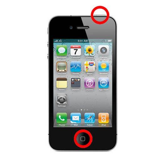 Если iPhone, IPad, iPod Touch завис, как перезагрузить? [IFAQ]