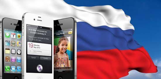 Стали известны цены на iPhone 4S в России