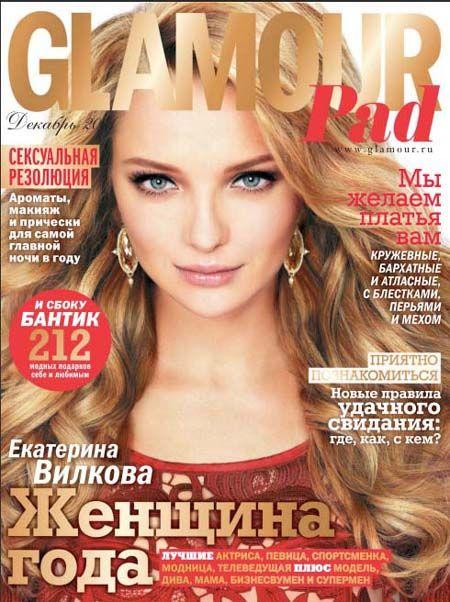 Glamour (декабрь, 2011) [Журнал / Обзор]