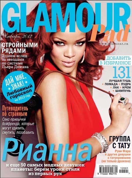 Glamour (январь, 2012) [Журнал / Обзор]