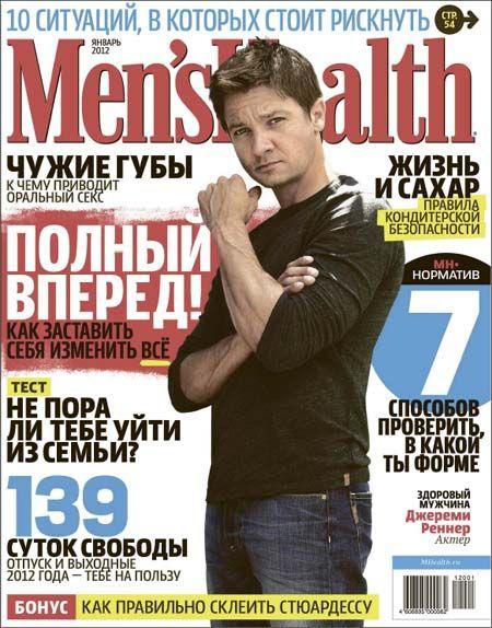 Men's Health (январь, 2012) [Журнал / Обзор]