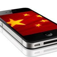 Apple планирует продать 40 млн. iPhone в Китае, сотрудничая с China Mobile и China Telecom в 2013 году