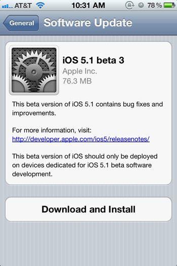 Вышла iOS 5.1 beta 3 для разработчиков
