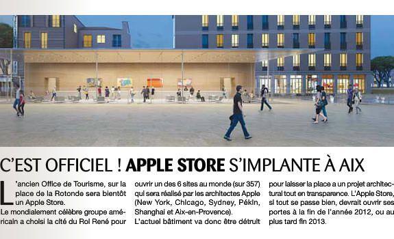 Apple построит во Франции полностью прозрачный Apple Store