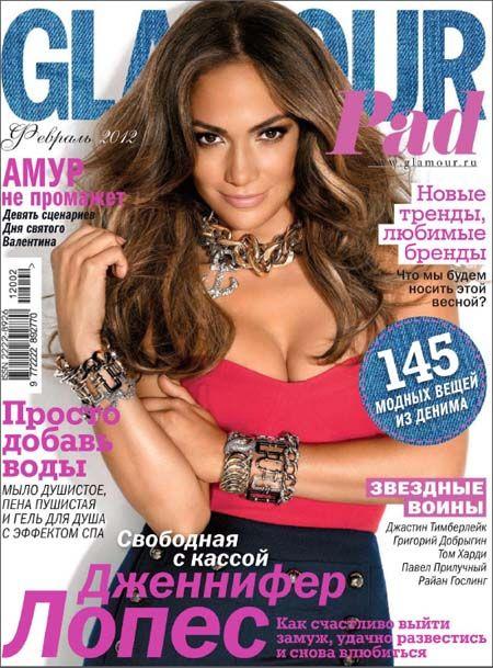 Glamour (февраль, 2012) [Журнал / Обзор]