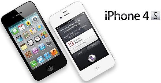 iOS 5 Battery Fix: Как устранить быструю разрядку батареи на iPhone 4S?