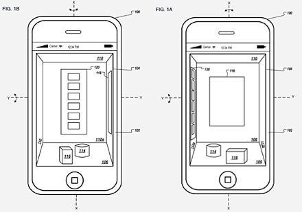 Будут ли пользователи Apple в будущем управлять iOS устройствами жестами?