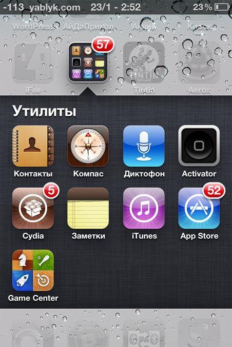 Update Hider: Как убрать кружки доступных обновлений из App Store [Обзор / Видео / Скачать]