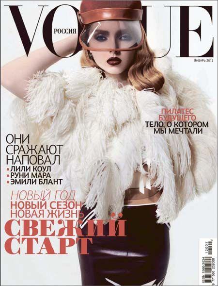 Vogue (январь, 2012) [Журнал / Обзор]
