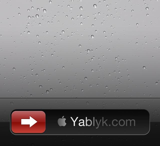Как изменить надпись Разблокируйте на слайдере разблокировки iPhone и его цвет