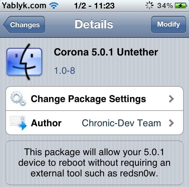 Скачать Corona 5.0.1 Untether 1.0-8 deb c поддержкой iPhone 4S