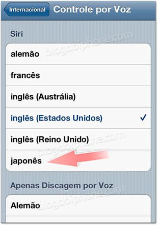 iOS 5.1 сделает удобным запуск камеры и увеличит языковые возможности Siri [Слухи]