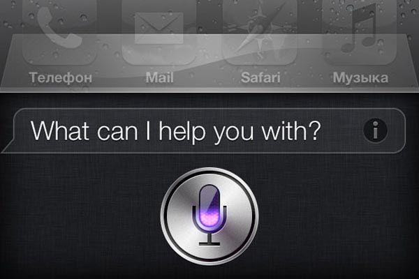 SwipeSiri позволяет закрыть Siri с помощью жеста [Скачать / Обзор / Cydia]