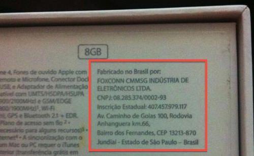 В Бразилии iPhone 4S за $ 1500