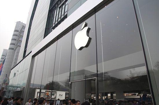 Proview обвиняет Apple в мошенничестве