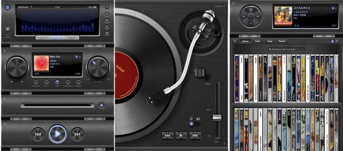 Hi-Fi акустика BeatBlaster на iPad - шикарное приложение для меломанов [App Store]