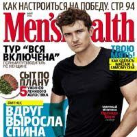 Men'sHealth для iPhone, IPad и iPod Touch (март, 2012, PDF) [Журнал / Обзор]