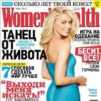 Women's Health (март, 2012, PDF) [Журнал / Обзор]