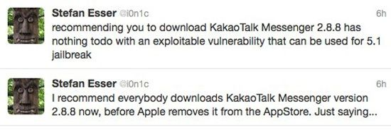 Хакер i0n1c: скачайте KakaoTalk Messenger для джейлбрейка на iOS 5.1