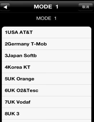 R-SIM. Как разлочить (анлок, unlock) iPhone 4S на iOS 5.0 или iOS 5.0.1 с версиями модема 1.0.11, 1.0.13, 1.0.14 [Инструкция]