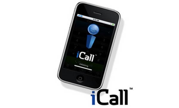 Apple готовит выход IP (VoIP) телефонии [Слухи]