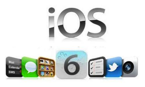 Чего мы ждем от iOS 6?