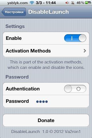 Твик DisableLaunch позволяет блокировать доступ к запуску приложений на iOS [Скачать / Cydia / Обзор]