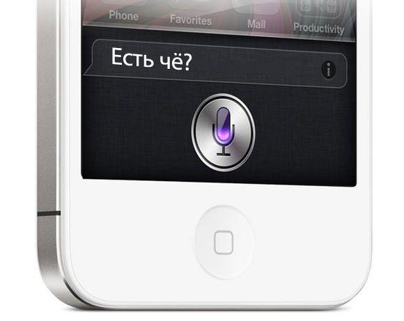 Вместо Siri на русском языке, пока Siri с русским акцентом [Скачать / Обзор / Cydia]