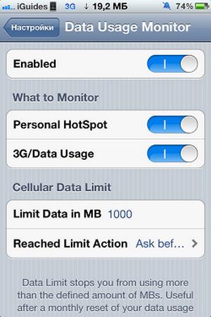 Data Usage Monitor поможет отслеживать использование интернет трафика [Скачать / Cydia / Обзор]