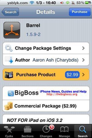 Твик Barrel - добавляет отличные анимации для переходов между экранами спрингборда [Скачать / Cydia / Видео]