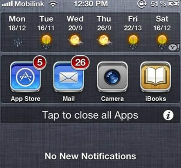Твик WeeKillBackground способен удалять приложения из фона iPhone, iPod Touch или iPad даже по расписанию [Скачать / Cydia / Deb / Обзор]