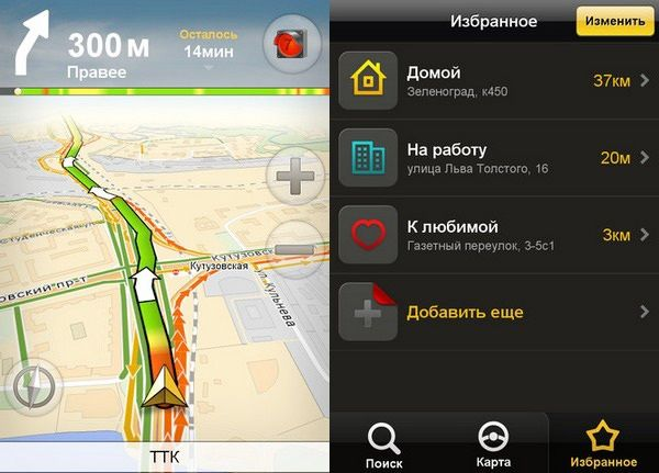 Скачать Навигатор от Яндекс для iPhone / iPod / iPad и Android [App Store / Обзор]