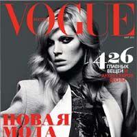 Vogue (март, 2012, PDF) [Журнал / Обзор]