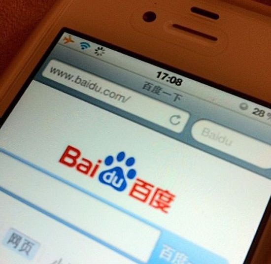 Apple добавит китайский поисковик Baidu в iOS