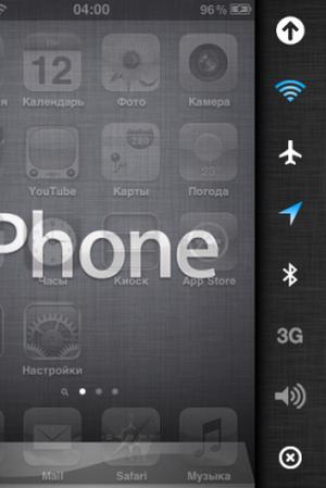 Твик Deck - дополнительная панель быстрого запуска в iOS для iPhone / iPod / iPad [Скачать / Cydia / Обзор]