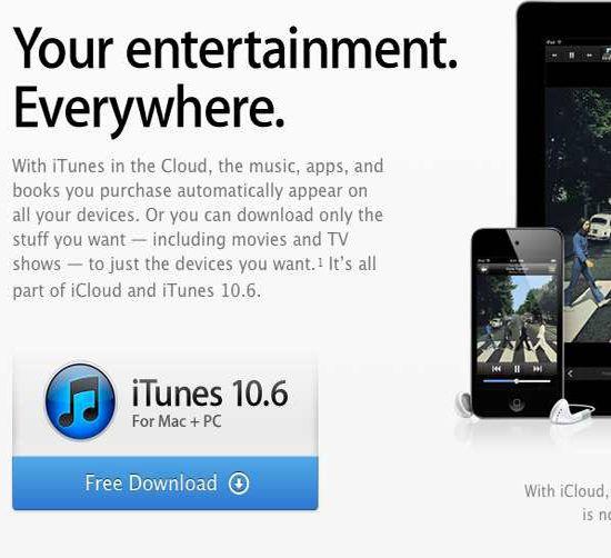 Скачать iTunes 10.6
