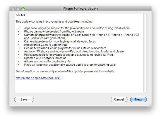 Не спешите обновлять устройство до iOS 5.1