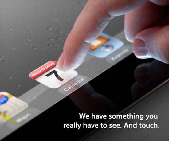 На iPad 3 не будет кнопки Home?
