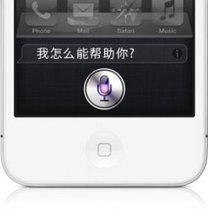 Siri выучила японский в iOS 5.1?