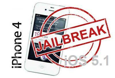 Как Вы можете оказать помощь хакерам в создании отвязанного джейлбрейка iOS 5.1