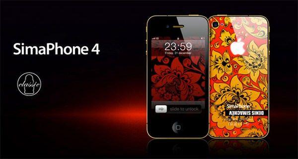 Simaphone - эксклюзивный и патриотичный iPhone / iPad