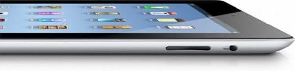В режиме модема новый iPad 3 продержится 25 часов