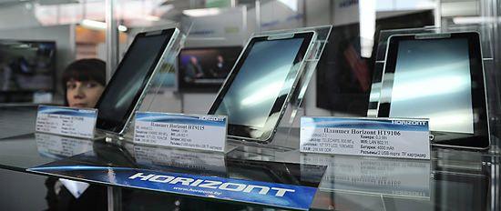 """Horizont представил """"убийцу"""" iPad"""