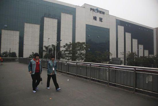 """Proview """"разрешила"""" продажи iPad в Китае за 60 млн. долларов"""