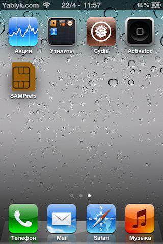 Разлочить iPhone с помощью SAM стало намного проще [Лучшая инструкция / Видео]